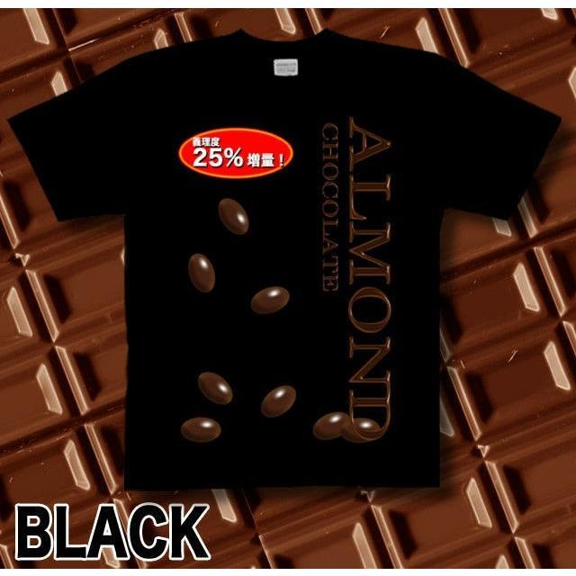 Tシャツ チョコレート バレンタイン 義理|genju|05