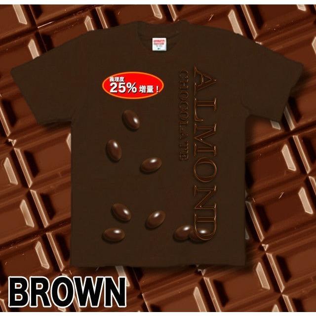 Tシャツ チョコレート バレンタイン 義理|genju|06