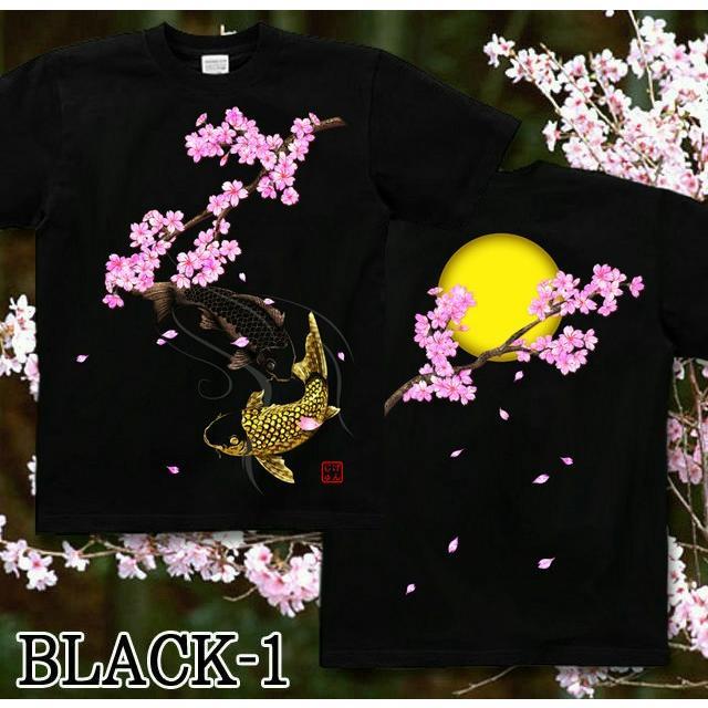 Tシャツ 和柄 鯉 桜河 サイズ genju 04