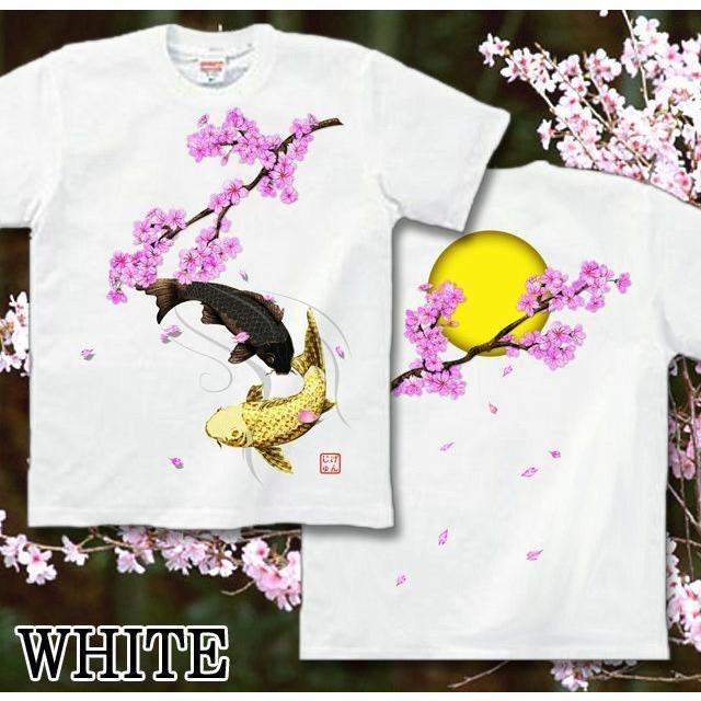 Tシャツ 和柄 鯉 桜河 サイズ genju 06