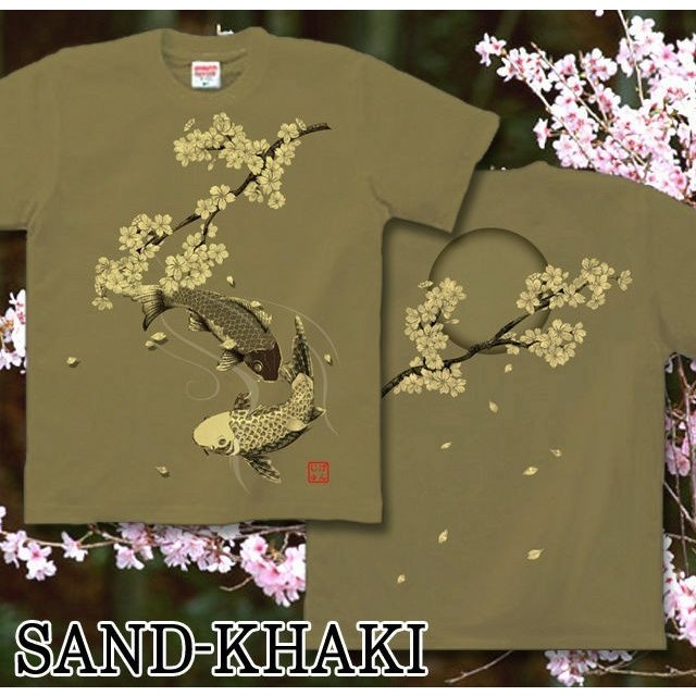 Tシャツ 和柄 鯉 桜河 サイズ genju 07
