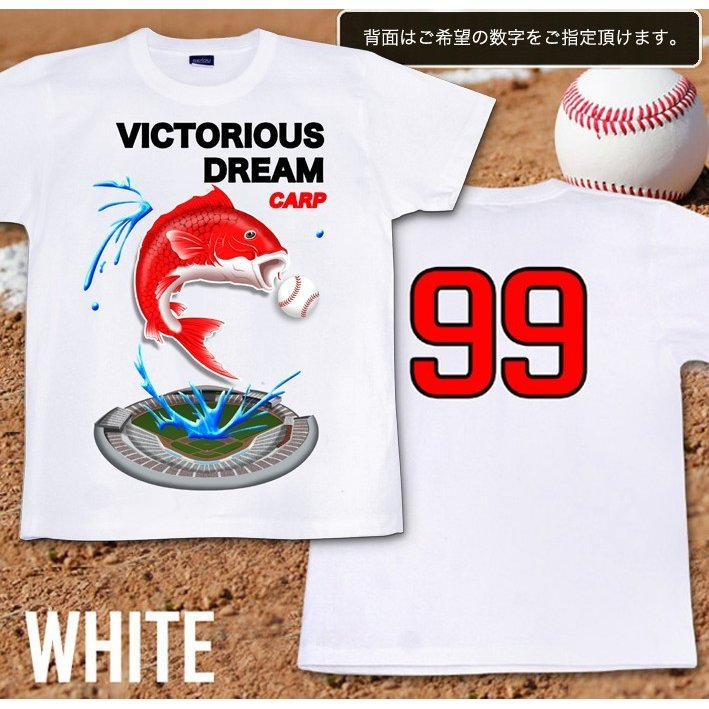 Tシャツ 鯉 広島 カープ 応援 グッズ|genju|05