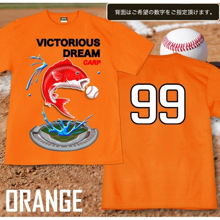 Tシャツ 鯉 広島 カープ 応援 グッズ|genju|08