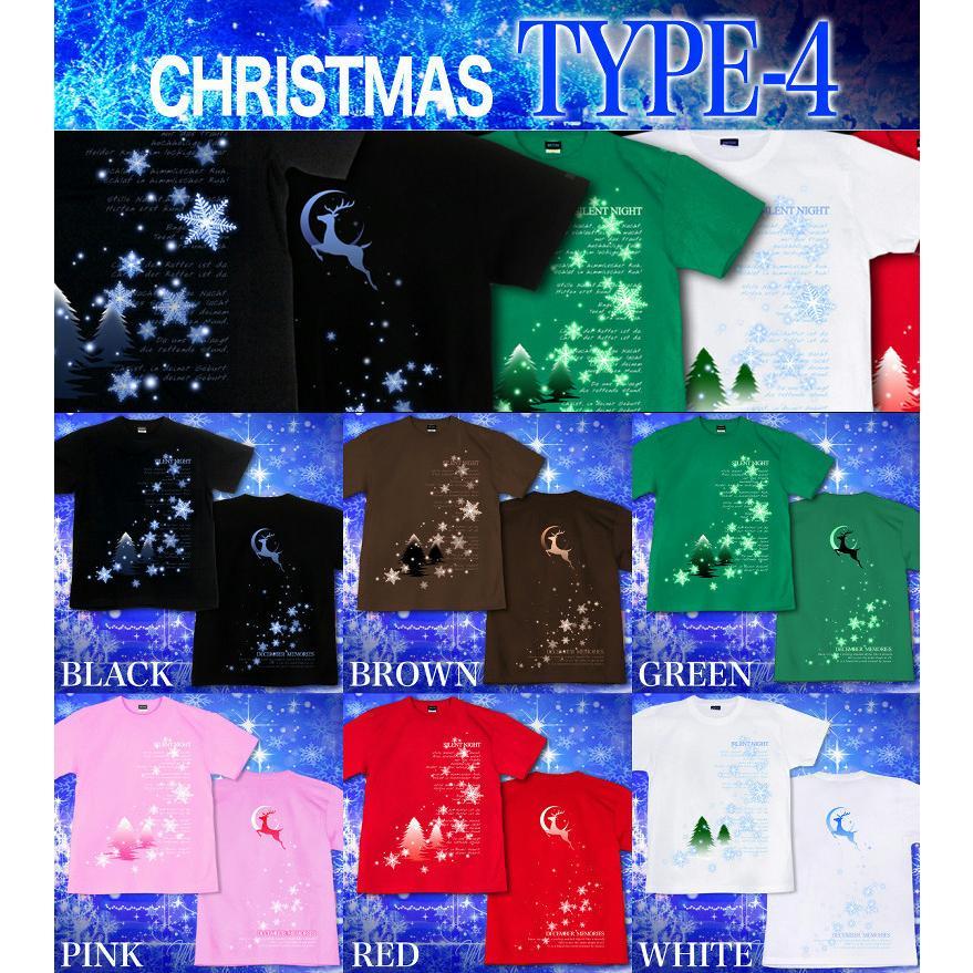 Tシャツ クリスマス コスチューム イベント genju 05