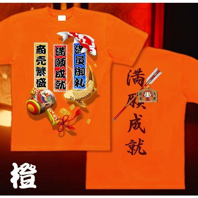 Tシャツ 参拝 鯉 小判 謹賀新年 正月|genju|09