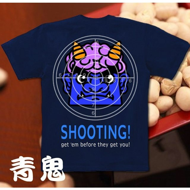 Tシャツ 節分 赤鬼 イベント 的 genju 05