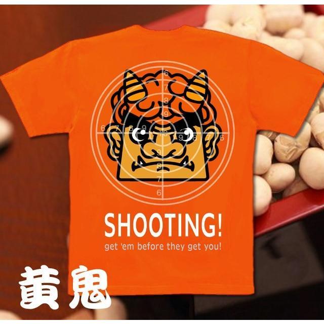 Tシャツ 節分 赤鬼 イベント 的 genju 06