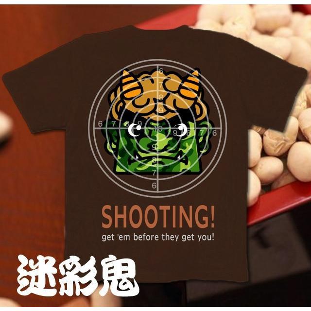 Tシャツ 節分 赤鬼 イベント 的 genju 08