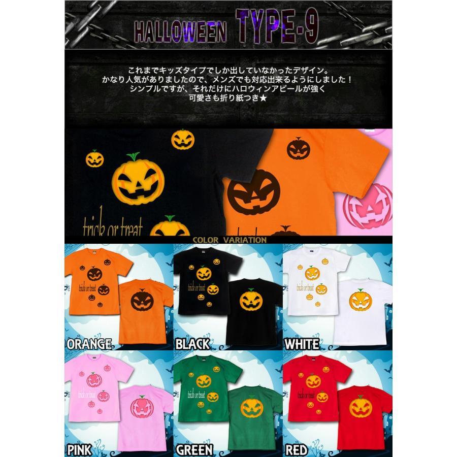 Tシャツ ハロウィン 衣装 仮装 リモートワーク イベント|genju|11