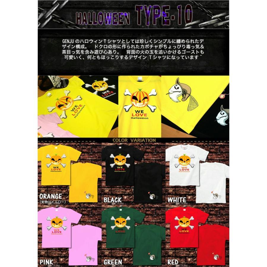 Tシャツ ハロウィン 衣装 仮装 リモートワーク イベント|genju|12