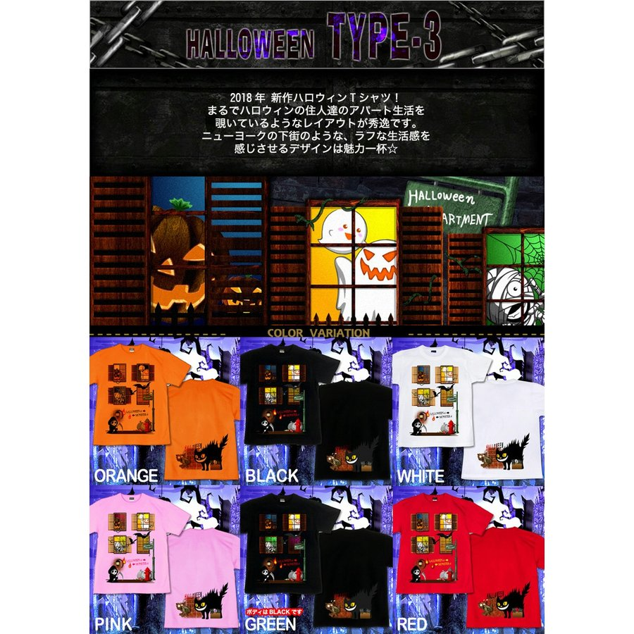 Tシャツ ハロウィン 衣装 仮装 リモートワーク イベント|genju|05