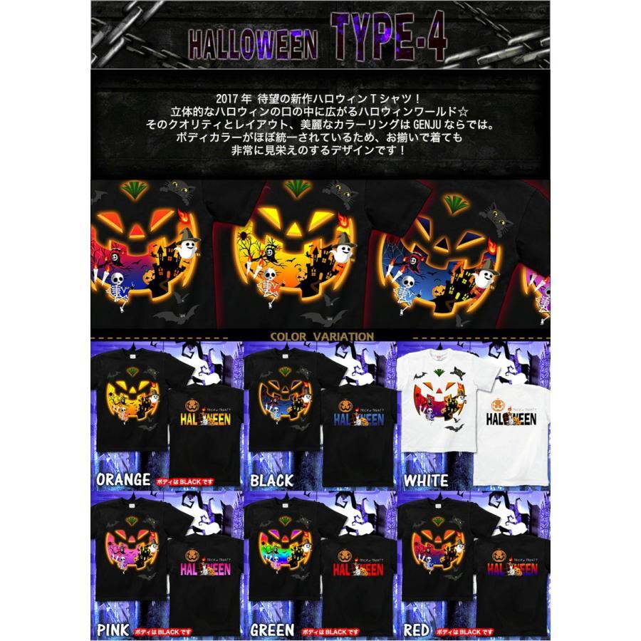 Tシャツ ハロウィン 衣装 仮装 リモートワーク イベント|genju|06