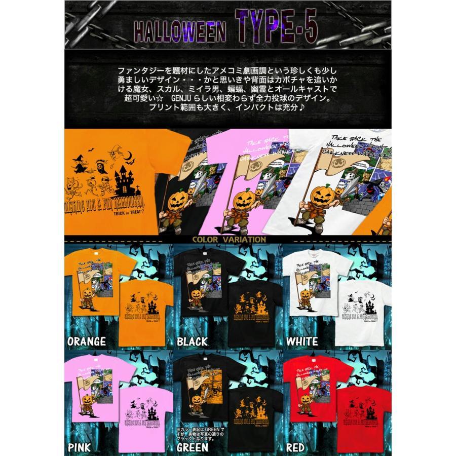 Tシャツ ハロウィン 衣装 仮装 リモートワーク イベント|genju|07