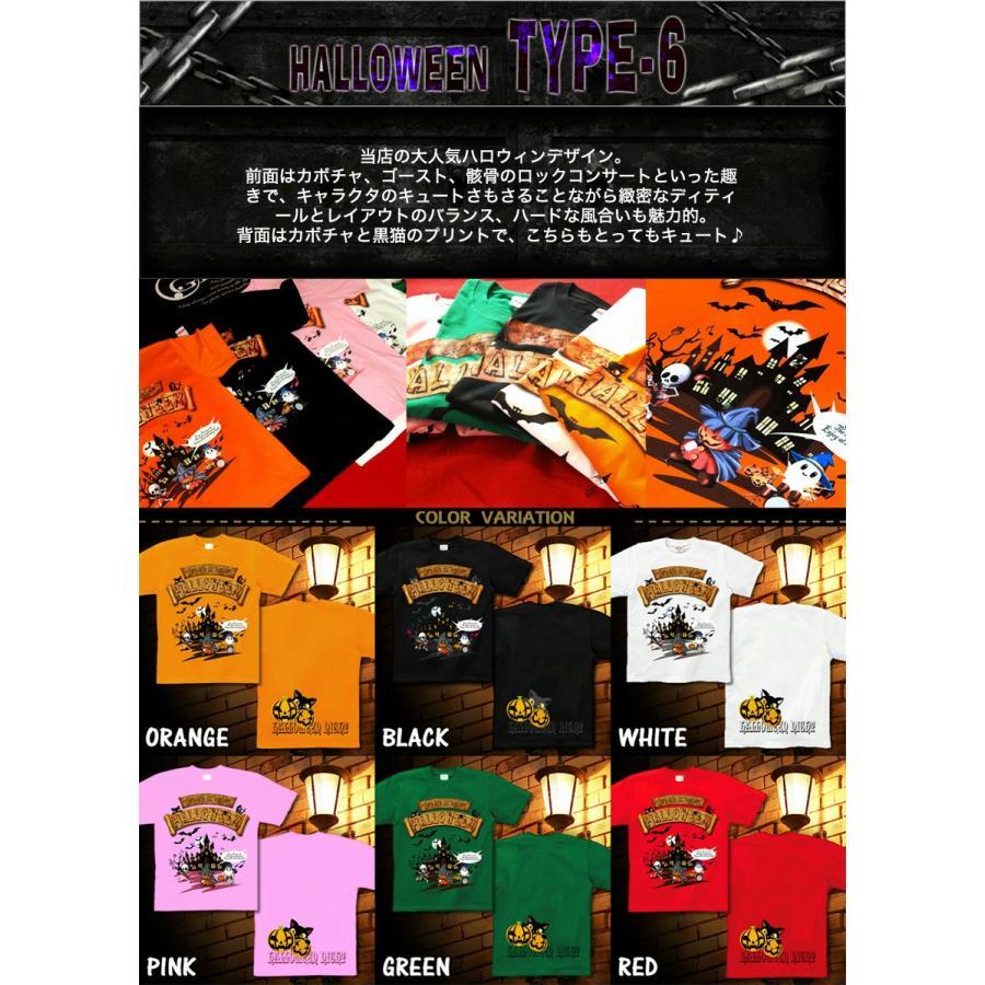 Tシャツ ハロウィン 衣装 仮装 リモートワーク イベント|genju|08