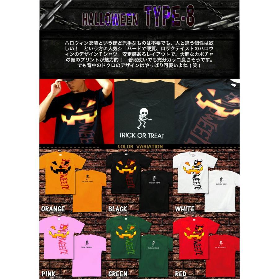 Tシャツ ハロウィン 衣装 仮装 リモートワーク イベント|genju|10