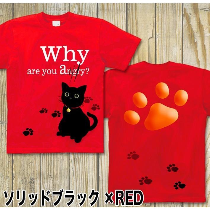 Tシャツ 可愛い 猫 ネコ にくきゅう|genju|04