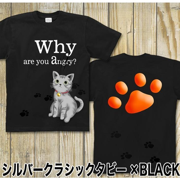 Tシャツ 可愛い 猫 ネコ にくきゅう|genju|06