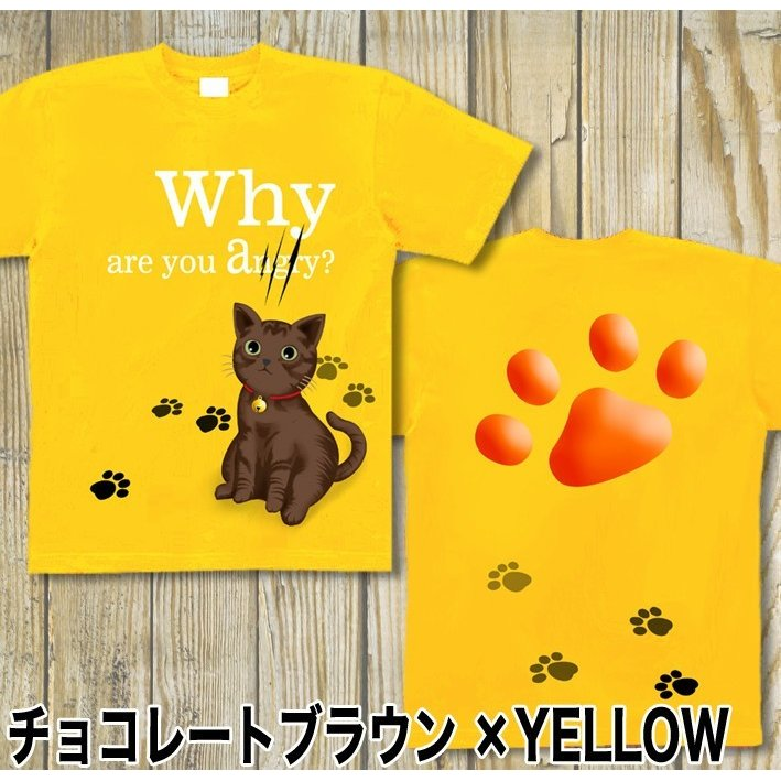 Tシャツ 可愛い 猫 ネコ にくきゅう|genju|07