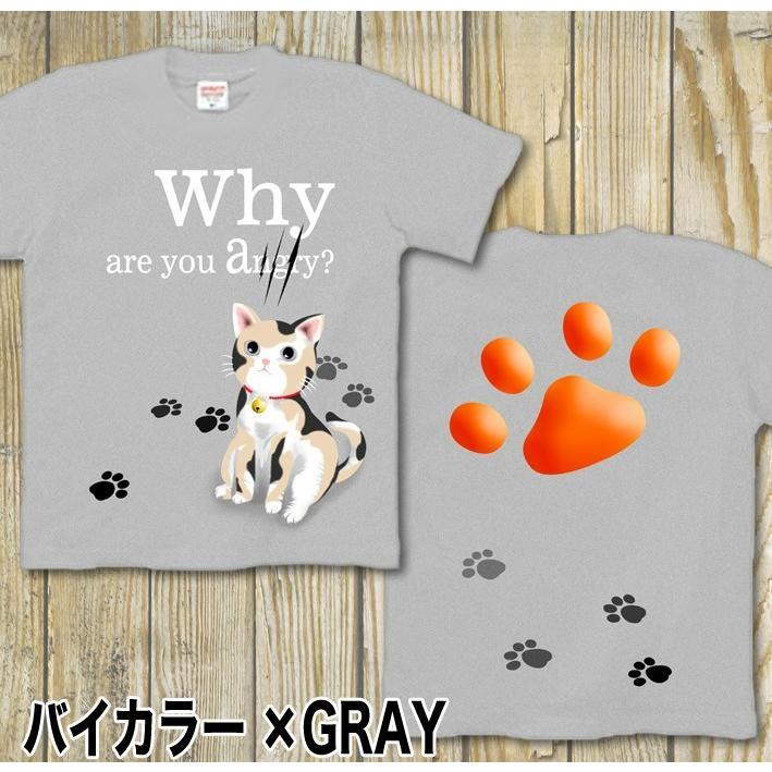 Tシャツ 可愛い 猫 ネコ にくきゅう|genju|08