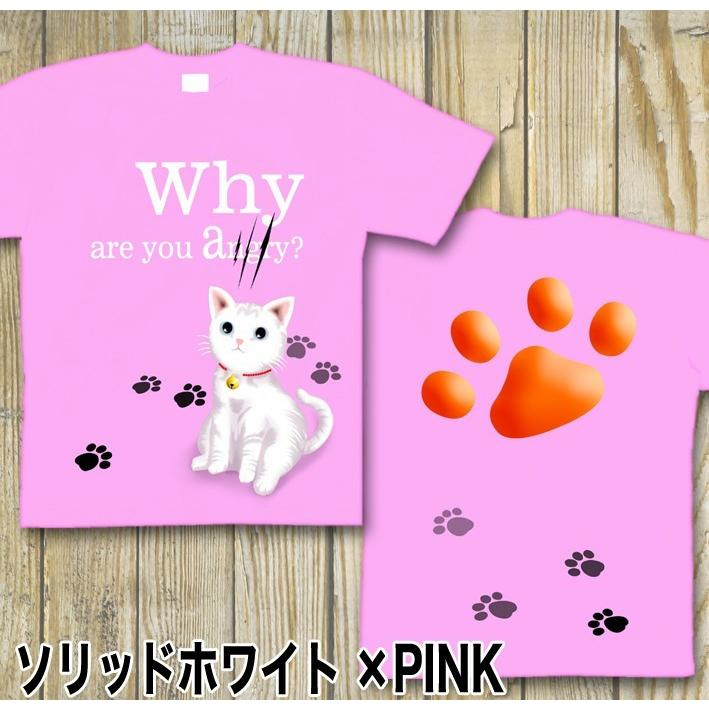 Tシャツ 可愛い 猫 ネコ にくきゅう|genju|09