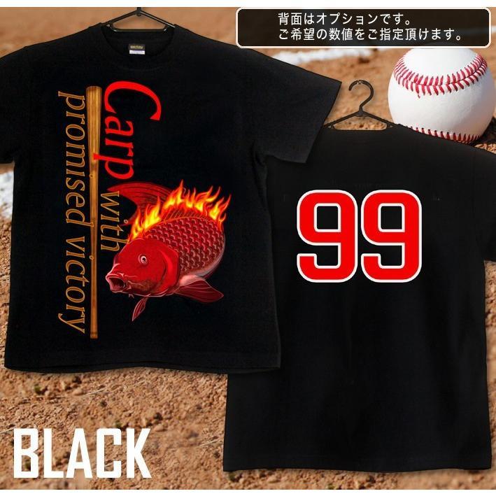 Tシャツ 広島 カープ CARP 応援|genju|04