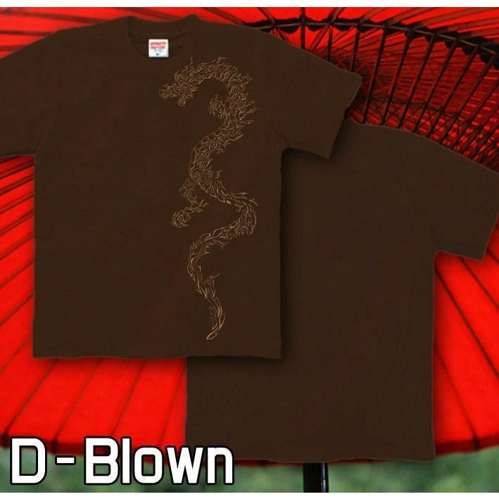 Tシャツ トライバル 竜 龍 和柄 入れ墨|genju|05