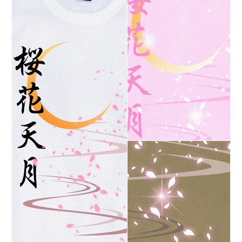 Tシャツ 和柄 桜 花見 宴会 月 さくら genju 03
