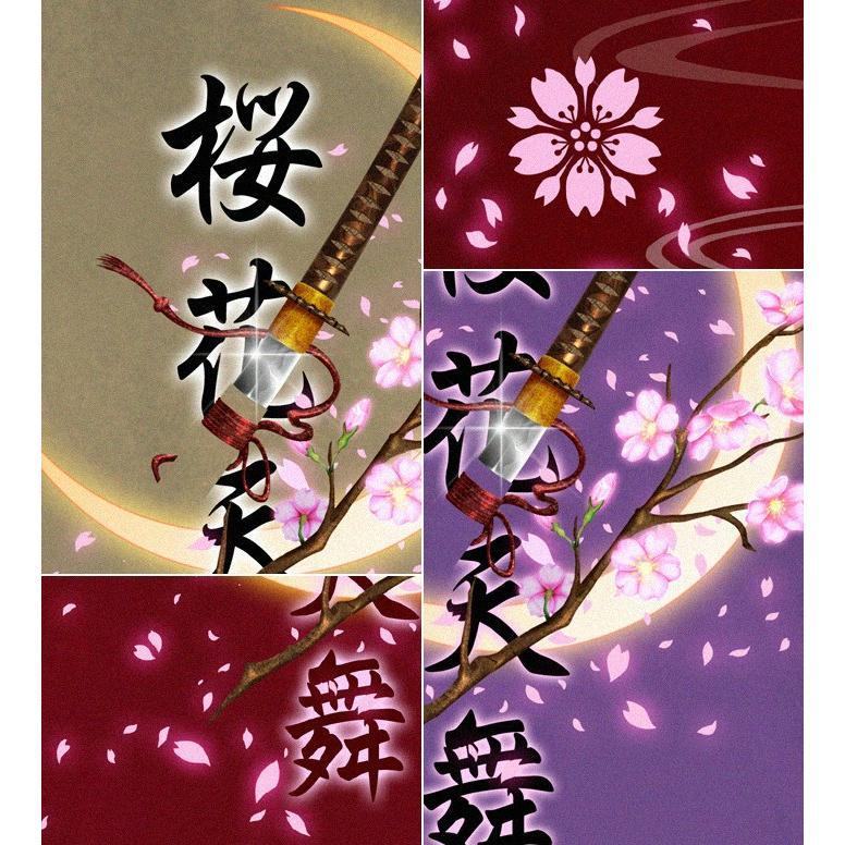 Tシャツ 和柄 桜 花見 月 さくら 日本刀|genju|04