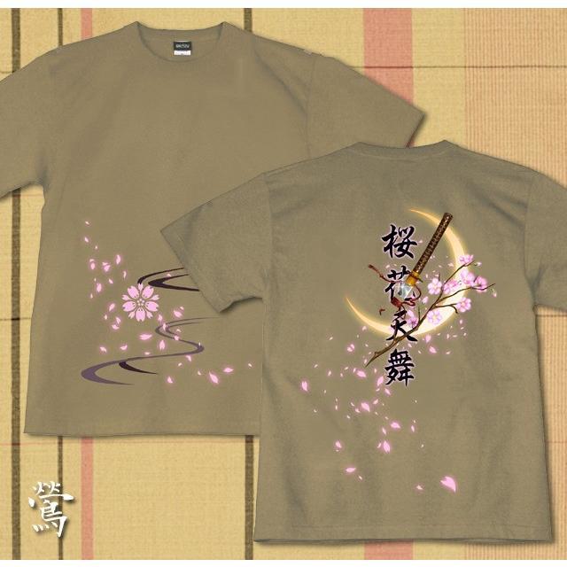Tシャツ 和柄 桜 花見 月 さくら 日本刀|genju|09