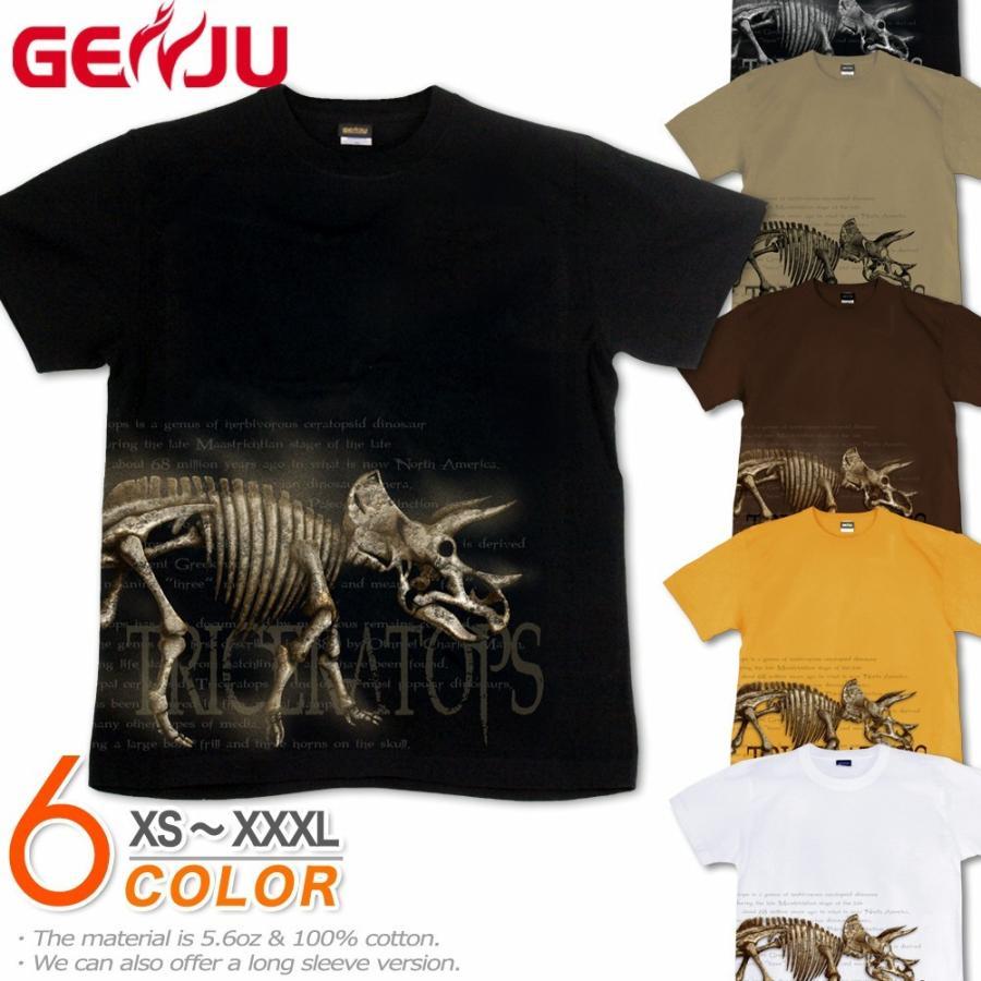 Tシャツ 恐竜 スカル トリケラトプス|genju