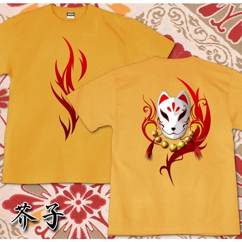 GENJU 和柄 Tシャツ メンズ 狐  トライバル|genju|04
