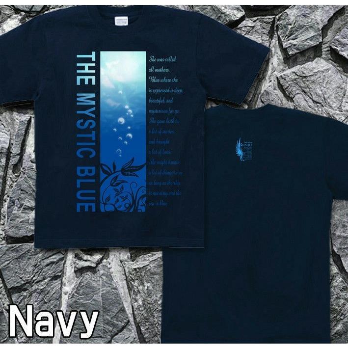Tシャツ 海 トライバル サーフィン サイズ|genju|06