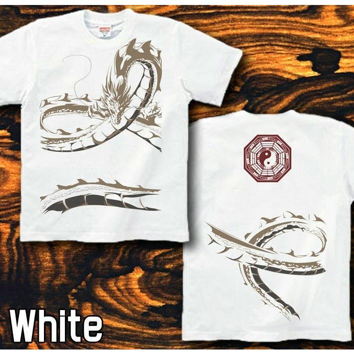 Tシャツ 和柄 龍 ドラゴン 龍神ノ印|genju|05