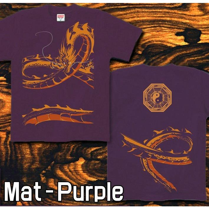 Tシャツ 和柄 龍 ドラゴン 龍神ノ印|genju|08