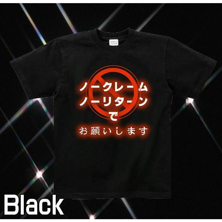 Tシャツ ネタ系 面白 おもしろ メンズ|genju|03