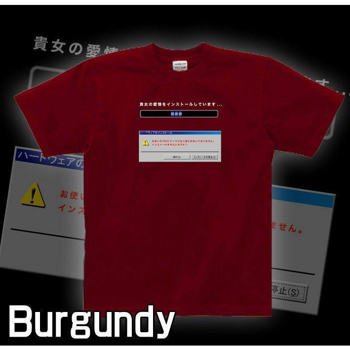 Tシャツ ネタ系 面白 おもしろ メンズ|genju|06