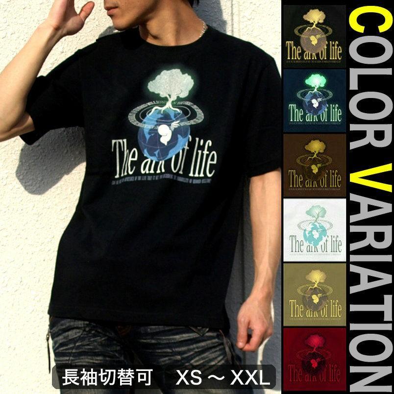 Tシャツ 天使 エンジェル 地球|genju