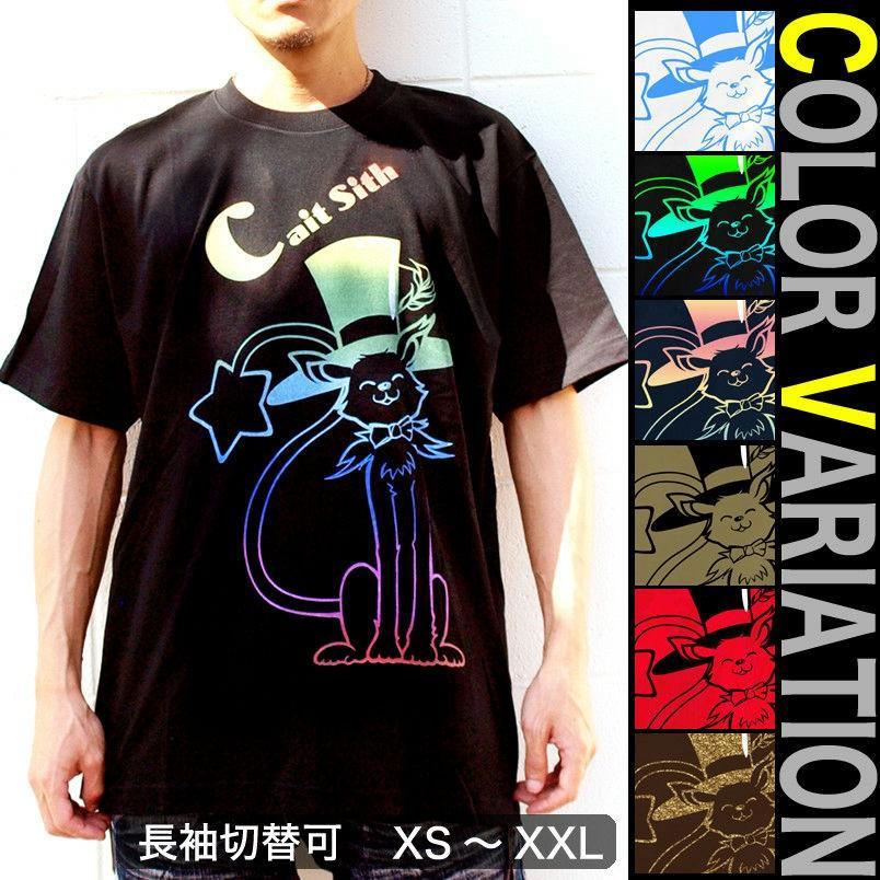 Tシャツ 猫 ネコ 可愛い キュート genju