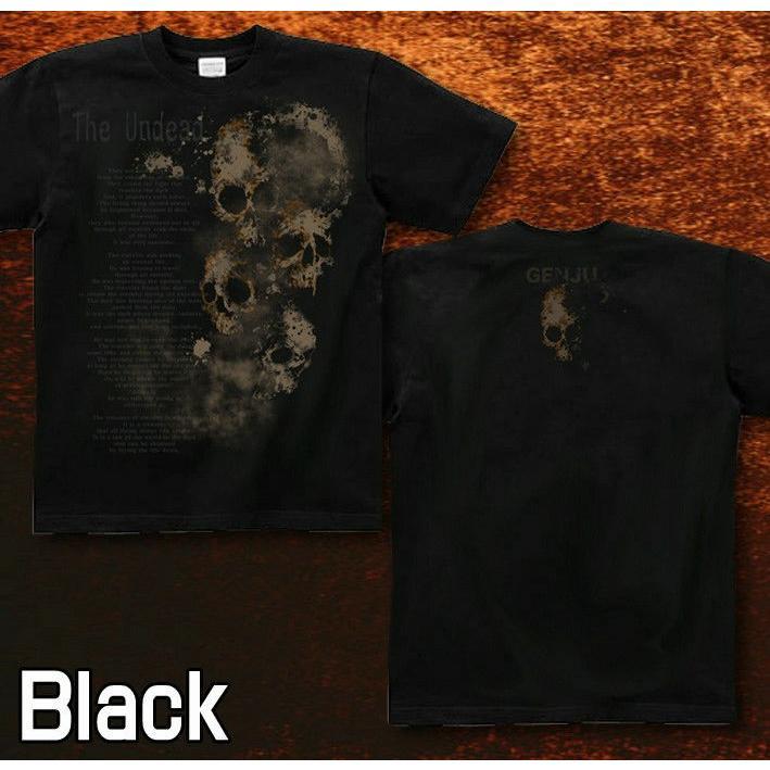Tシャツ スカル メタル ロック ハード|genju|04