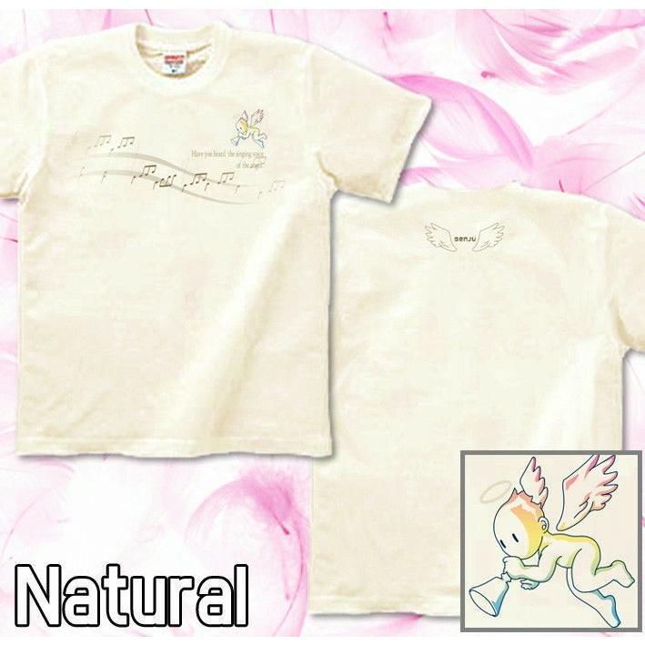 Tシャツ 天使 音譜 楽譜 音符 可愛い genju 03