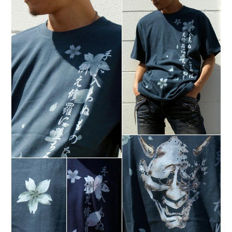 Tシャツ 和柄 般若 桜 さくら|genju|02