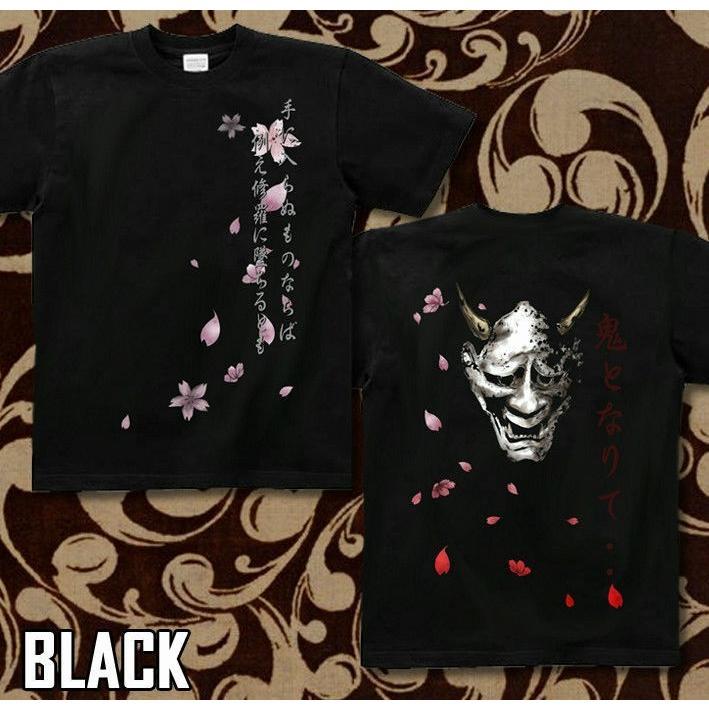 Tシャツ 和柄 般若 桜 さくら|genju|04