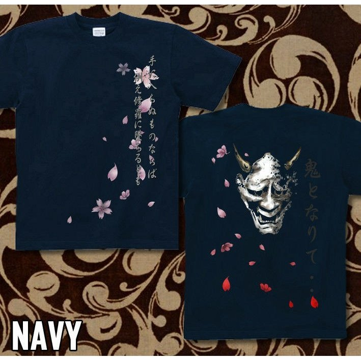 Tシャツ 和柄 般若 桜 さくら|genju|05