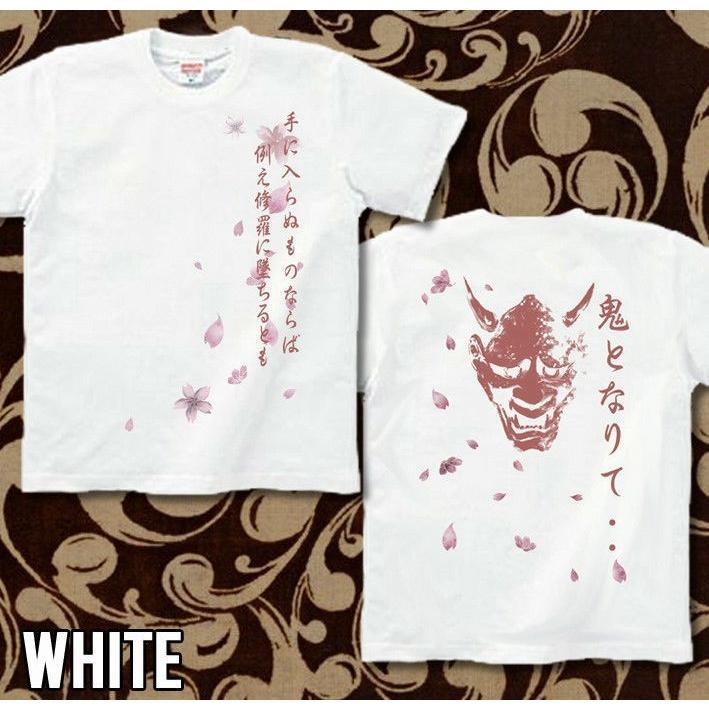 Tシャツ 和柄 般若 桜 さくら|genju|06