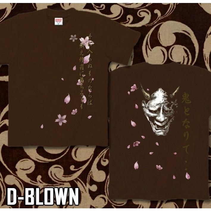 Tシャツ 和柄 般若 桜 さくら|genju|07