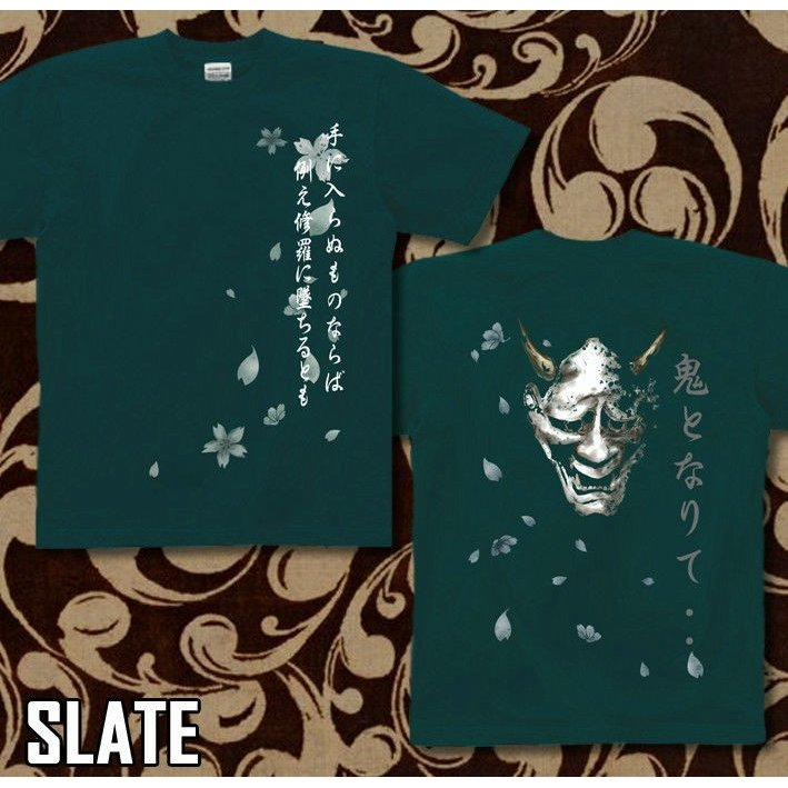 Tシャツ 和柄 般若 桜 さくら|genju|08