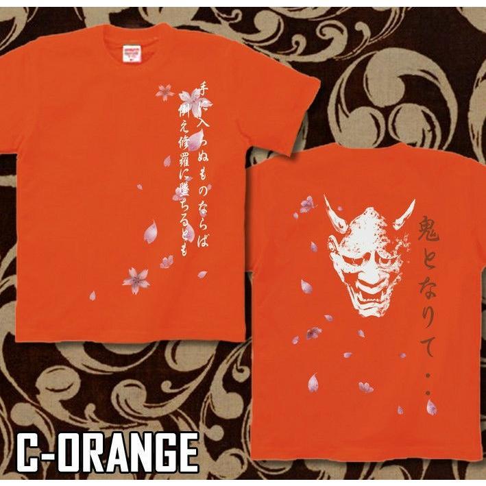 Tシャツ 和柄 般若 桜 さくら|genju|09