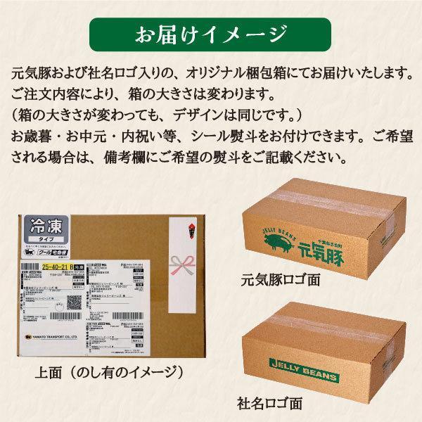 元気豚 ロースブロック 不定貫(2kg以上) genkibuta 07