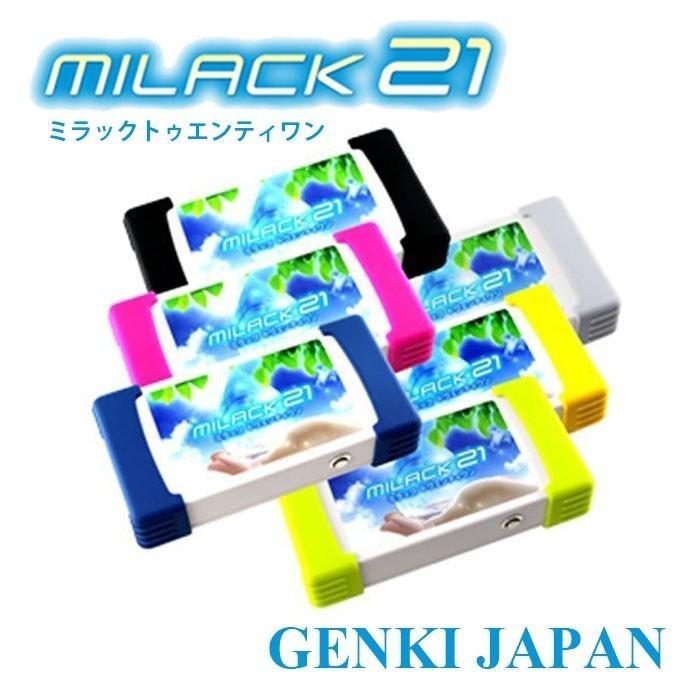 MILACK21 電子水生成器+お風呂セット お好みの水に電子をチャージ! 水道水 天然水 ミネラルウォーター アルカリイオン水 井戸水 水素水|genkijapan|05