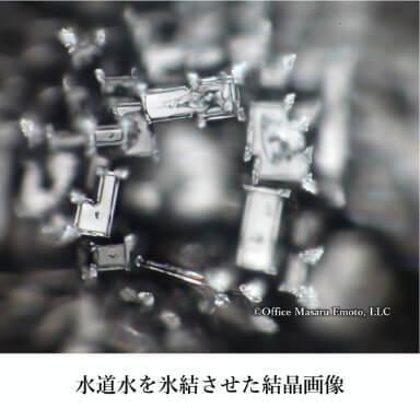 超波動電子水生成器 SUPER MILACK21〈スーパーミラック21〉【スーパーセット】本体 + お風呂用プレート + 拡張プレート|genkijapan|02